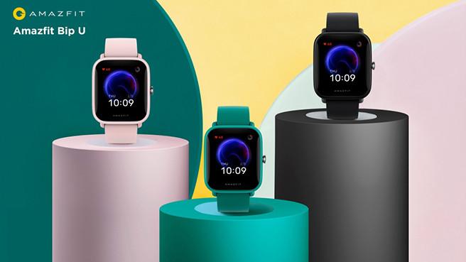 В РФ представили новые часы Amazfit с функциями контроля стресса и измерения кислорода в крови