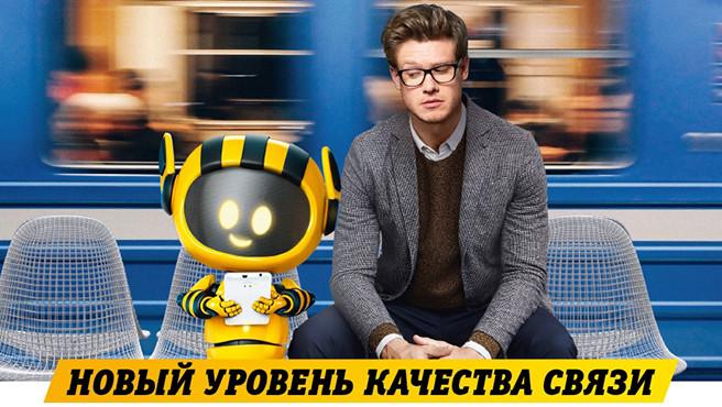 Российский оператор перестанет брать деньги за мобильный интернет в метро