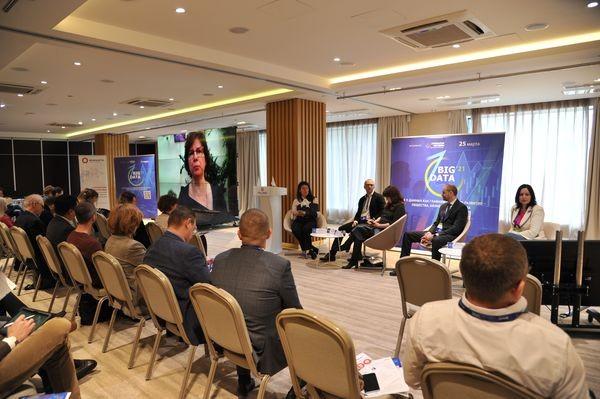На форуме BIG DATA 2021 обсудили правовые аспекты работы с большими данными