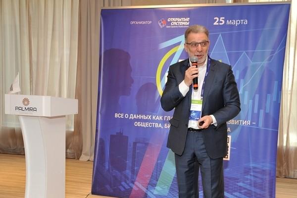 BIG DATA 2021: десятый форум  полет нормальный