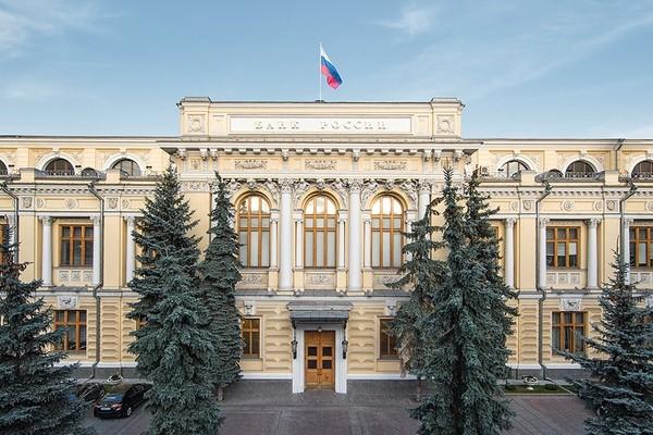 ЦБ выбрал 12 банков для испытаний цифрового рубля