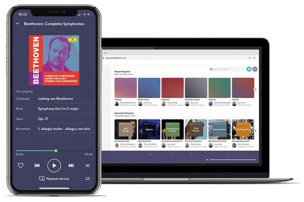 Apple приобрела музыкальный сервис Primephonic