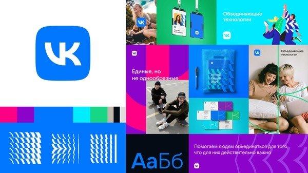 Mail.ru Group сменит название на VK
