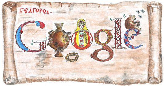 Второклассник из Белгорода победил в конкурсе «'Дудл' для Google»