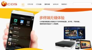 китайская операционная система для пк - фото 2