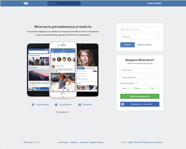 Avast: 57% россиян не отличили фишинговый сайт от настоящего
