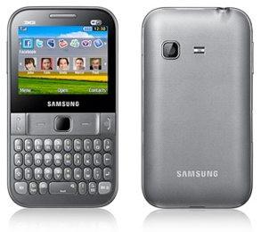 Samsung готовит QWERTY-моноблок Ch@t 527