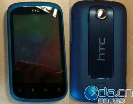 HTC Pico - слухи о новом бюджетном смартфоне
