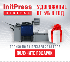 InitPress Digital