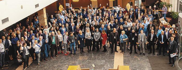 Четвёртый Всероссийский полиграфический форум