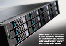 Линейка FibreCAT SX, включающая в себя модели SX 40, 60 и 80, предназначена для использования стакими приложениями, как базы данных, электронная коммерция ипочтовые серверы, работающими вмалых исредних компаниях