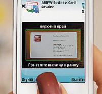 Приложение Abbyy Business Card Reader поддерживает девять языков ираспознает двуязычные визитки, но пока работает только втелефонах Nokia на базе платформы Symbian
