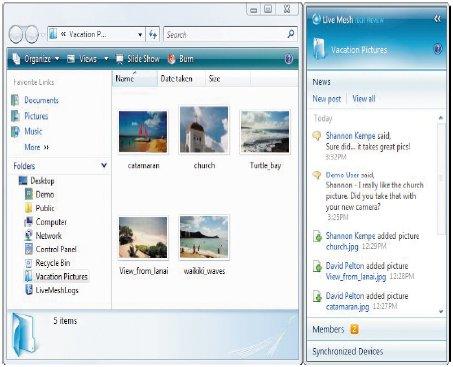 Первоначально сервис Live Mesh подавался как средство синхронизации пользовательских данных на различных устройств всети каталогов сданными, позволявшее увидеть, кто из друзей или коллег обновил свои файлы или папки, отправить или прочитать их комментарии, проверить состояние своих собственных файловых устройств