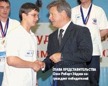 Глава представительства Cisco Роберт Эйджи награждает победителей