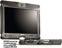 Ноутбук соответствует требованиям принятых в армии США стандартов MIL-810G