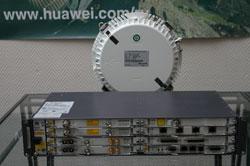 В состав RTN 600 входят системный блок, в котором устанавливаются модули, и размещаемая на мачте антенна