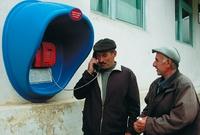 Раньше во многих населенных пунктах Дагестана отсутствовали не только телефонная связь, но и электричество