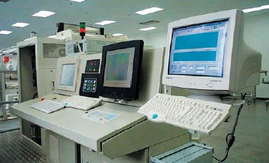 Система TecScan инспектирует голограммы на китайской государственной фабрике по выпуску банкнот в Пекине