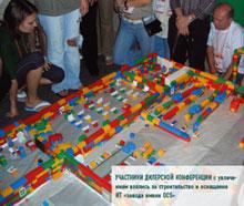 Участники дилерской конференции с увлечением взялись за строительство и оснащение