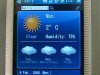 Виджет погоды показывает как текущую метеосводку, так и прогноз. Виджет работает в среде виджетов Access NetFront 3.5.