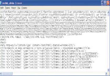 Пример зараженного файла index.php