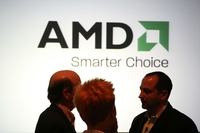 AMD в рамках стратегии