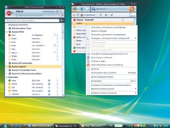 Пользовательский интерфейс Microsoft Office Communicator информативен и дружелюбен