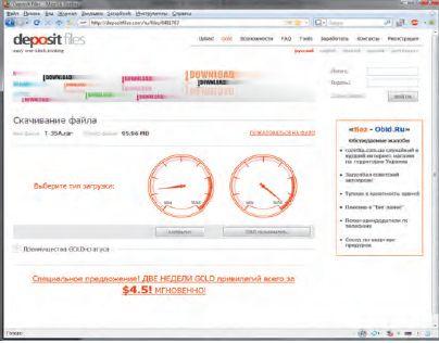 Скоростной хостинг файлов бесплатный как сделать фильтр для сайта