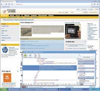 Операционная система Chrome OS предназначена для быстрого запуска браузера Chrome