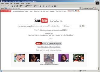 Удочка для онлайновой ловли роликов с YouTube