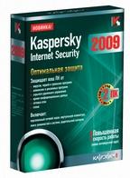 Kaspersky Internet Security 2009 по эффективности работы на 47% превзошел предыдущую версию и опередил большинство конкурирующих продуктов.