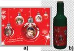 Рис.3. Примеряем этикетку на бутылку: исходный рисунок (а) и 3D-объект (b)