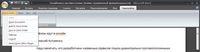 Расширение Zoho Plug-In для MS Office пригодится тем, кто постоянно пользуется онлайновым пакетом Zoho
