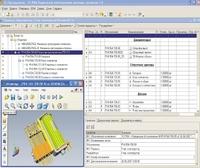«1С: Предприятие 8: PDM. Управление инженерными данными» представляет собой единое структурированное хранилище информации, позволяющее систематизировать, упорядочить взаимосвязанную информацию об изделиях, ислужит средой коллективной работы специалистов различных служб, объединенных общим бизнес-процессом