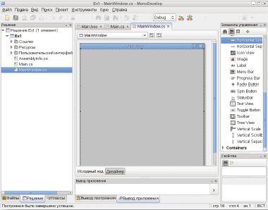 MonoDevelop в режиме дизайна