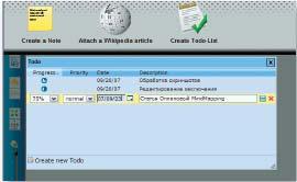 Mind42 позволяет отслеживать процесс исполнения заданий карты, а также взаимодействовать с Wikipedia