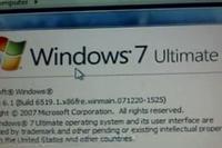 """В январе некоторые блоггеры сообщали, что """"призрак"""" версии Windows 7 Milestone 1, которая, как утверждается, была разослана партнерам корпорации, был замечен в Сети"""