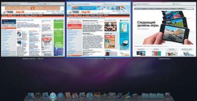 Функция ExposИ отображает на экране все окна приложения, в том числе свернутые