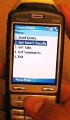 Главное меню CoSearch на мобильном телефоне