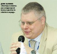 Денис Калинин: «Некоторые клиенты уже сегодня просят полосу вдесятки гигабитов всекунду»