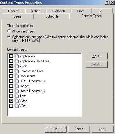 Рисунок A. Выбор типа файла для блокировки