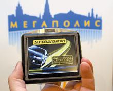 Вэтом году выпущены две новые модели автонавигаторов сдиагональю дисплея 4,3 дюйма— JJ-Connect 3000 Wide споддержкой функции Bluetooth и2000 Wide