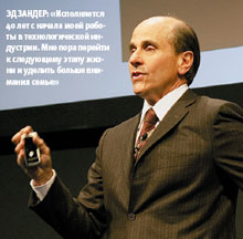 Эд Зандер: «Исполняется 40 лет сначала моей работы втехнологической индустрии. Мне пора перейти кследующему этапу жизни иуделить больше внимания семье»