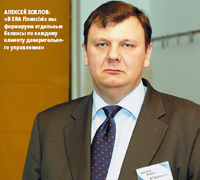 Алексей Хохлов: «ВERA Financials мы формируем отдельные балансы по каждому клиенту доверительного управления»