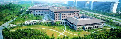 Штаб-квартира Huawei располагается в южнокитайском Шеньжене
