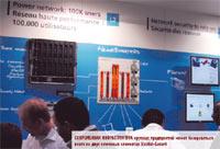 Современная инфраструктура крупных предприятий может базироваться всего на двух ключевых элементах Alcatel-Lucent