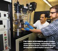 Участники эксперимента демонстрируют кремниевую подложку, содержащую «механизмы ионного ветра» иразработанную для охлаждения компьютерных процессоров