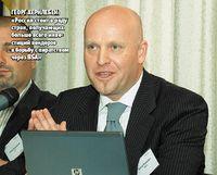 Георг Хернлебен: «Россия стоит в ряду стран, получающих больше всего инвестиций вендоров в борьбу с пиратством через BSA»
