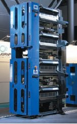 Для рынка США DGM 430 Max будет выполнена в дюймовой системе измерения, а для остальных стран — в метрической