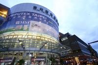 Computex - одна из крупнейших в мире выставок компьютерной техники и микроэлектроники